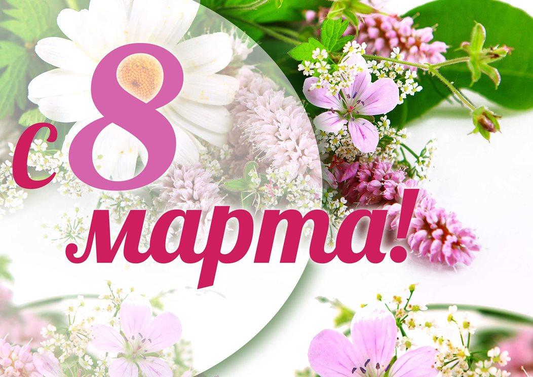 8 marta buket tulpanov