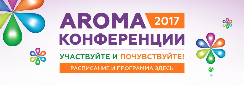 banner AC2017 Participate 1024x360